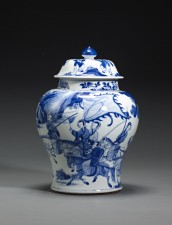 A Chinese underglaze blue porcelain jar with ladies on horseback