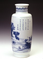 Blue and white rouleau vase with Red Cliff design and poem