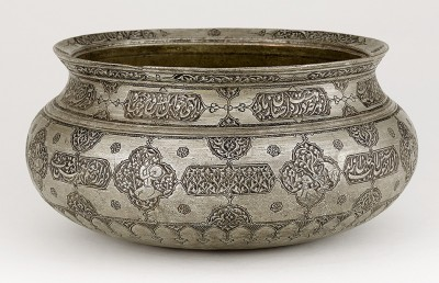 17th Century Safavid bowl returned to the Embassy of Afghanistan in London