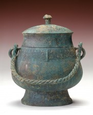 Shang Dynasty wine vessel You by