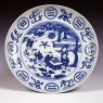 Edward Pranger Oriental Art