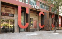 Guy Ullens wants to sell the UCCA and his collection of Modern Chinese Art